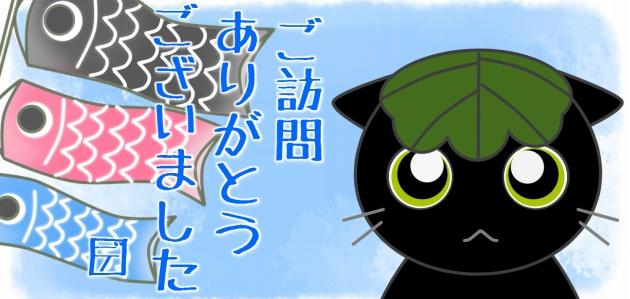 s-柏猫.jpg